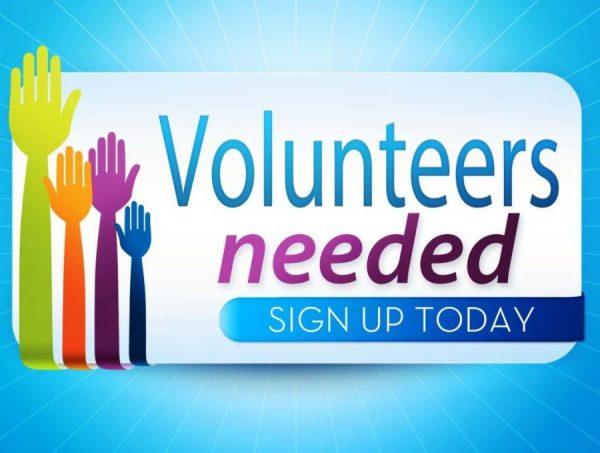 ARC Needs Volunteers!